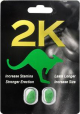 Kangaroo 2K for Him 2CT