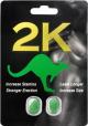 Kangaroo 2K for Him 2CT