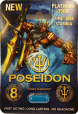 Poseidon 1pc Male Enhancement