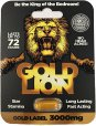 Gold Lion Label 3000mg Pill