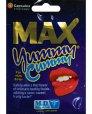 Max Yummy Cummy 4ct